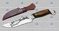 Охотничий нож РЫБАЦКИЙ-2 MHR /0-41