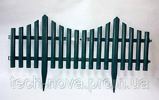 Заборчик декоративный КАНТРИ зеленый (4 секций)