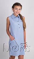 Стильное платье полосатое для подростка.