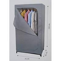 Шкаф тканевый сборный