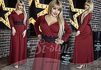 Стильное платье вечерне с поясом из гипюра