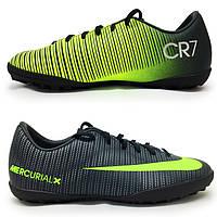 Детские сороконожки Nike Mercurial Vapor XI CR7 TF Lisbon 852487-376