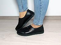 Женские кожаные спортивные туфли на шнурке