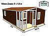 Быстровозводимые модульные дома, Дом из модульных блоков модульные, фото 3