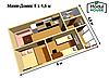 Быстровозводимые модульные дома, Дом из модульных блоков модульные, фото 7