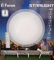 Новый смарт-светильник от Feron