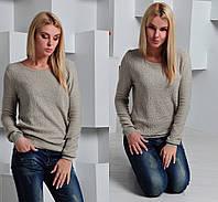 Практичный женский свитер