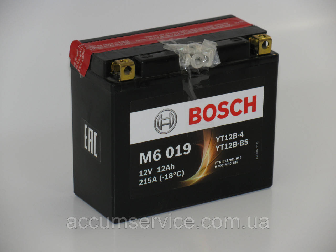 Акумулятор Bosch 0 092 M60 190