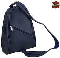 Рюкзак, сумка натуральная кожа 2 цвета