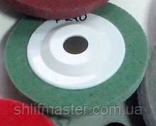 Вспененный абразивный круг 125х22.2 на болгарку Р240 зеленый