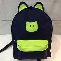 Рюкзак  с Ушками . Яркий молодёжный .