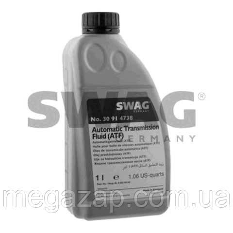 Масло трансмиссионное SWAG ATF 30914738 1л