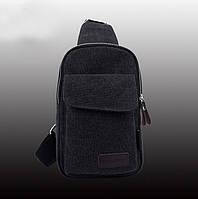 Брезентовый рюкзак-сумка для документов