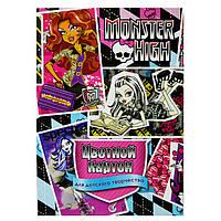 Картон цветной Одиссей 9 цветов Monster High