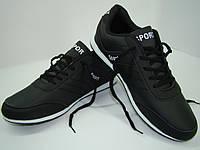 Комфортные легкие кроссовки Resell B-10 (40-44р) код.3038 кеды