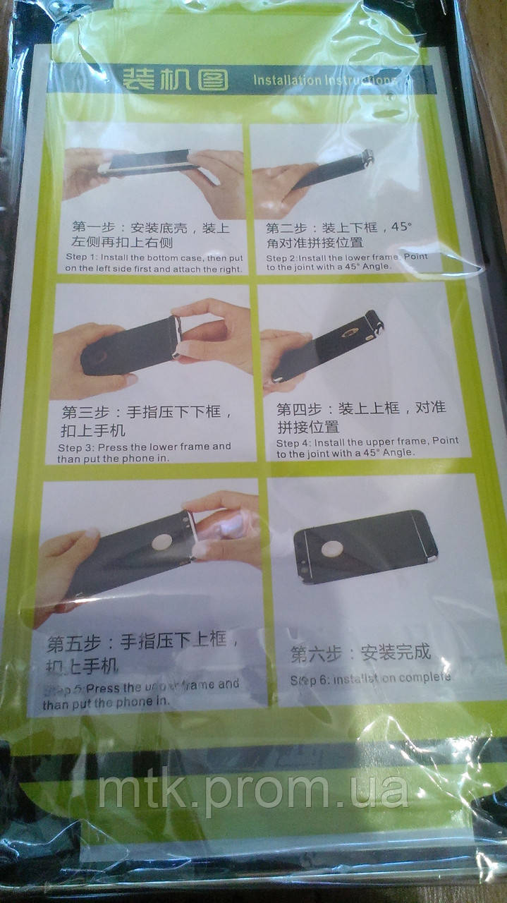 Ipaky Xiaomi Redmi Note 4 Mtk