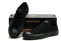 Кеды Converse ALL STAR низкие Тренд 2017! полностью черные (35-37р)