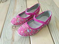 Туфли на девочку легкие в дырочку розовые 26, 27, 28, 29, 30, 31 размер