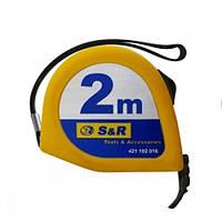 Рулетка S&R 2м серии Q