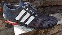 Мужские кроссовки адидас (серые), фото 1