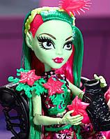 Кукла Monster High Венера МакФлайтрап (Venus Mc Flytrap) Вечеринка Монстров Монстер Хай Школа монстров