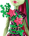 Кукла Monster High Венера МакФлайтрап Venus Mc Flytrap Вечеринка Монстров Монстер Хай, фото 8