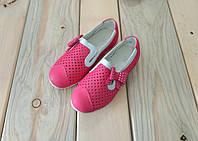 Туфли на девочку легкие в дырочку коралловые с бантиком  27, 28, 29, 30, 31, 32 размер