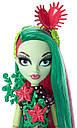 Кукла Monster High Венера МакФлайтрап Venus Mc Flytrap Вечеринка Монстров Монстер Хай, фото 6