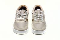 Кроссовки женские на шнурках и белой подошве ,  золотистые