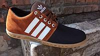 Мужские кроссовки адидас (коричнево черные), фото 1