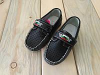 Туфли мокасины на мальчика легкие в дырочку 26, 27, 28, 29, 30, 31 размер