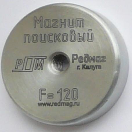 Пошуковий магніт F120 Односторонній Редмаг