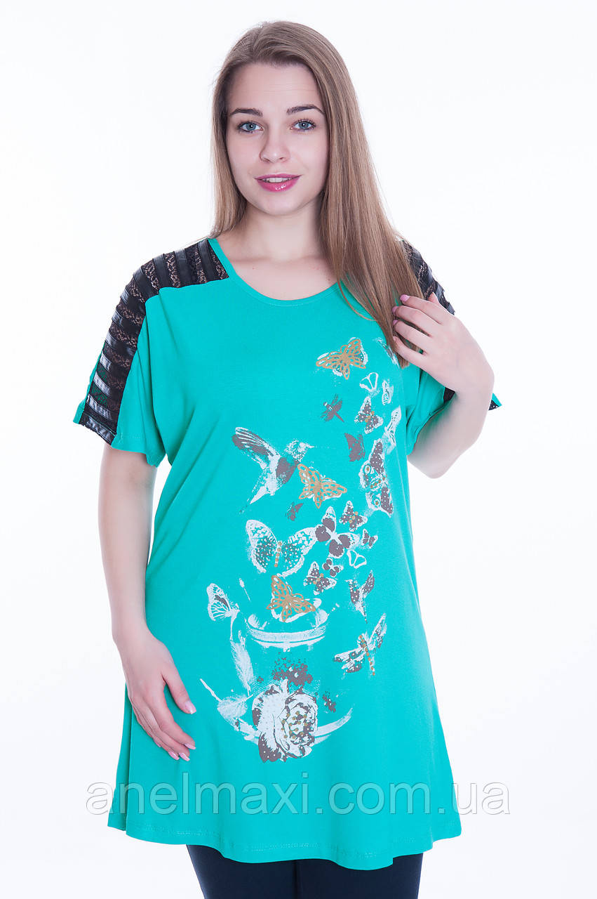 Платье Туника С Длинным Рукавом Доставка