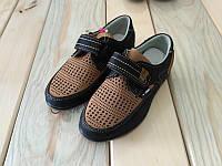 Туфли мокасины на мальчика легкие в дырочку 27, 28, 29, 30, 31, 32 размер