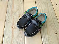 Туфли мокасины на мальчика легкие 26, 27, 28, 29, 30, 31 размер