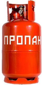Газовый баллон 27 л (пропан газ 5 12 50 литров)