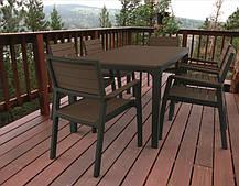 Стілець садовий Harmony armchair пластик Коричневий (Keter TM), фото 3