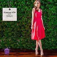 Женское нежное платье из батиста (цвет грейпфрут) (ДИЗАЙН 025)
