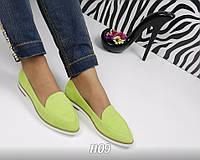 Женские туфли лоферы из натуральной замши, подошва 1,5 см, желтые / лоферы женские 2017, стильные