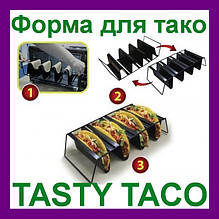 Форма для приготовления тако Tasty Taco