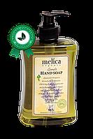 Органическое жидкое мыло с экстрактом Лаванды