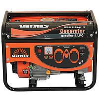 Генератор газ/бензин ERS 2.8bg