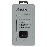 Набор буров по бетону S&R SDS-4plus в металлическом боксе 7 шт