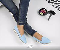 Женские туфли лоферы из натуральной замши, подошва 1,5 см, голубые / лоферы женские 2017, удобные