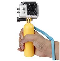 Поплавок держатель для GoPro мини штатив