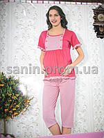 Пижама с капри для беременных и кормящих