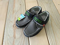 Туфли мокасины на мальчика легкие серые  26, 27, 28, 29, 30, 31 размер