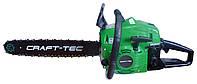 Бензопила Craft-Tec CT-5600 (2 шины 2 цепи)