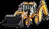 Экскаватор-погрузчик M542