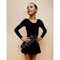 Купальник для танцев с юбкой черный  L (134-146 см)